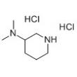 3-Dimethylaminopiperidine 2HCl